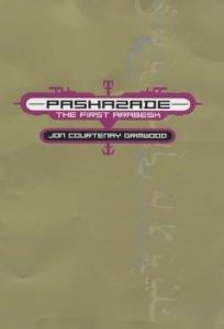 PashazadeTheFirstArabesk21232_f